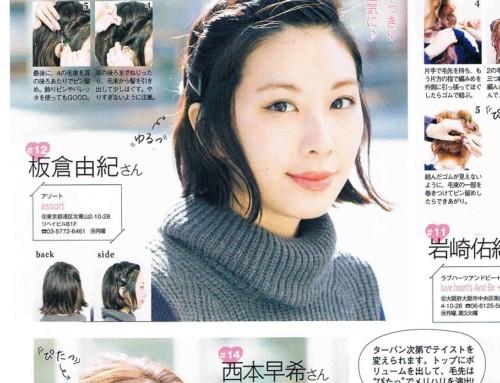 [2014.2]usedmix-yukiitakura