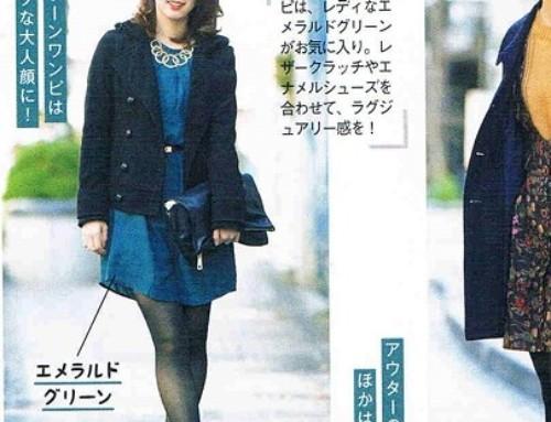 [2014.2]usedmix-kazamiishihara