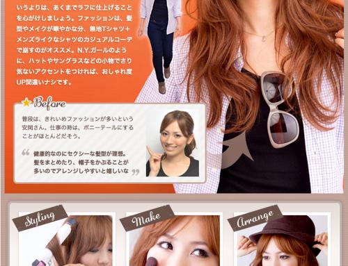hair and make by mayumi