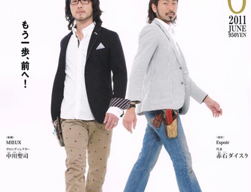 Men's Preppy 6月号載ってます☆