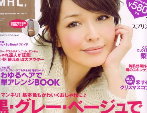 spring12月号発売!